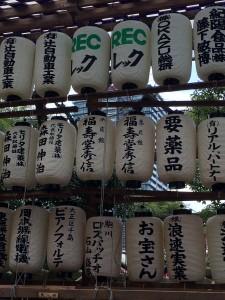 大阪写真2